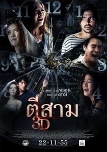 3 A.M. 3D - Poster / Capa / Cartaz - Oficial 1