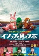 Aesop's Game (Isoppu no Omou Tsubo)
