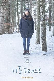 Pequeno Bosque - Poster / Capa / Cartaz - Oficial 7