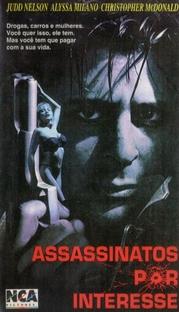 Assassinatos Por Interesse - Poster / Capa / Cartaz - Oficial 3