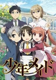 Shōnen Maid - Poster / Capa / Cartaz - Oficial 1