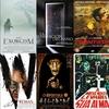 Pitada de Cinema Cult: Os 25+ Filmes De Terror (Parte 2)