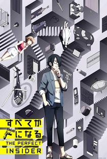Subete ga F ni Naru: The Perfect Insider - Poster / Capa / Cartaz - Oficial 1