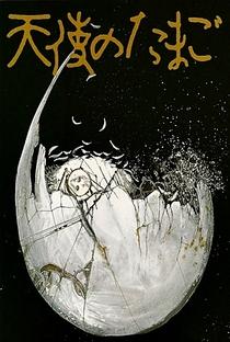 Tenshi no Tamago - Poster / Capa / Cartaz - Oficial 2