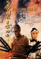 A Saga de um Herói (Fang Shi Yu Xu Ji)