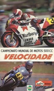 Campeonato Mundial de Motos 500 CC - Velocidade - Poster / Capa / Cartaz - Oficial 1