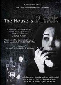 A Casa é Escura - Poster / Capa / Cartaz - Oficial 1