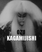 Kagamijishi