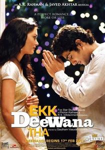Ekk Deewana Tha - Poster / Capa / Cartaz - Oficial 5