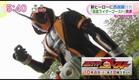 Kamen Rider Ghost Teaser 00
