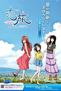 Koitabi: True Tours Nanto - Poster / Capa / Cartaz - Oficial 3