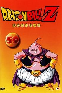 Dragon Ball Z (8ª Temporada) - Poster / Capa / Cartaz - Oficial 28