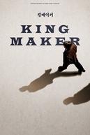 Kingmaker: The Fox of the Election (Kingmeikeo: seonkeopanui yeou)