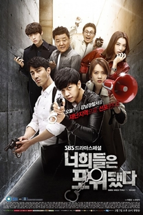 You're All Surrounded - Poster / Capa / Cartaz - Oficial 1