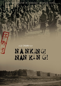 O Massacre de Nanquim - Poster / Capa / Cartaz - Oficial 11