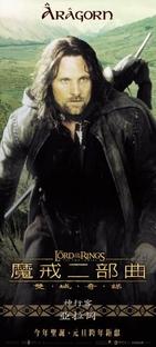 O Senhor dos Anéis: As Duas Torres - Poster / Capa / Cartaz - Oficial 16