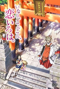 Inari, Konkon, Koi Iroha. - Poster / Capa / Cartaz - Oficial 6