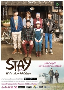 Stay: The Series - Poster / Capa / Cartaz - Oficial 1