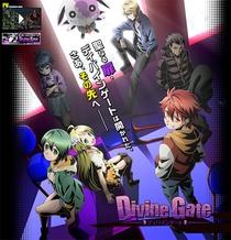 Divine Gate - Poster / Capa / Cartaz - Oficial 1