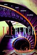 The Bench: Fibonacci Experience (The Bench: Fibonacci Experience)