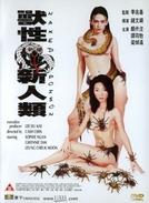 Naked Poison (Shou xing xin ren lei )