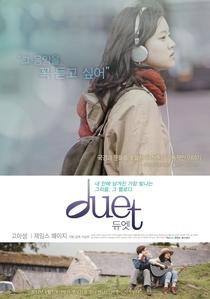 Duet - Poster / Capa / Cartaz - Oficial 1