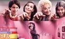 Louco Por Elas (3ª Temporada) (Louco Por Elas (3ª Temporada))