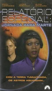 Relatório Especial - Jornada Para Marte - Poster / Capa / Cartaz - Oficial 1