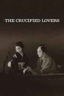 Os Amantes Crucificados - Poster / Capa / Cartaz - Oficial 3