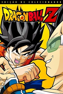 Dragon Ball Z (1ª Temporada) - Poster / Capa / Cartaz - Oficial 10