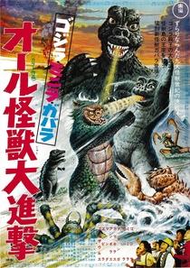 A Vingança de Godzilla - Poster / Capa / Cartaz - Oficial 1