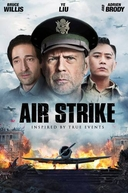 Air Strike (Air Strike)