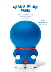 Stand by Me Doraemon - Poster / Capa / Cartaz - Oficial 2