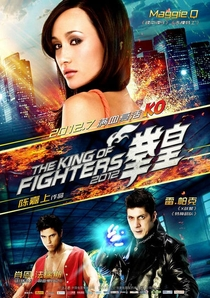 King of Fighters - A Batalha Final - Poster / Capa / Cartaz - Oficial 4