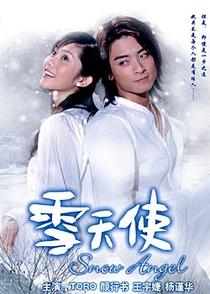 Snow Angel - Poster / Capa / Cartaz - Oficial 1