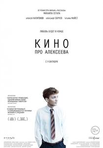 Um Filme sobre Alekseev - Poster / Capa / Cartaz - Oficial 1