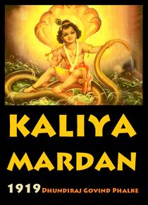 A Serpente Kaliya - Poster / Capa / Cartaz - Oficial 1