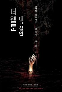 Killer Toon - Poster / Capa / Cartaz - Oficial 1