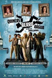 Quincas Berro D'Água - Poster / Capa / Cartaz - Oficial 1