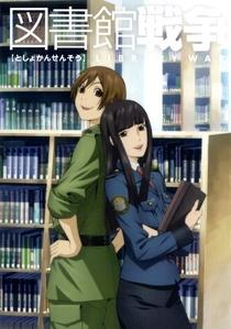 Toshokan Sensou - Poster / Capa / Cartaz - Oficial 2