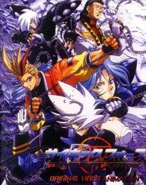 Psychic Force OVA - Poster / Capa / Cartaz - Oficial 1