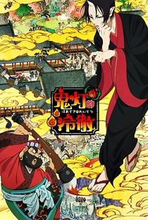 Hoozuki no Reitetsu - Poster / Capa / Cartaz - Oficial 1
