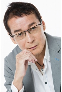 Norio Wakamoto - Poster / Capa / Cartaz - Oficial 1