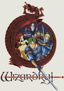 Wizardry - Poster / Capa / Cartaz - Oficial 1