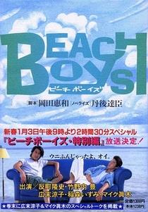 Beach Boys - Poster / Capa / Cartaz - Oficial 3