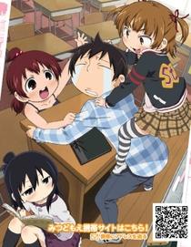 Mitsudomoe - Poster / Capa / Cartaz - Oficial 1