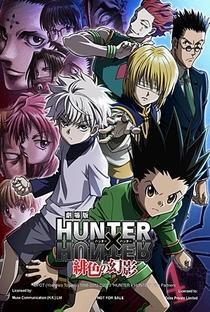 Hunter x Hunter 1: Phantom Rouge - Poster / Capa / Cartaz - Oficial 4