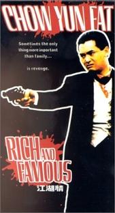 Rico e Famoso - Poster / Capa / Cartaz - Oficial 2