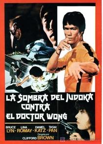 La Sombra del Judoka Contra el Doctor Wong - Poster / Capa / Cartaz - Oficial 1