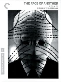 A Face do Outro - Poster / Capa / Cartaz - Oficial 2